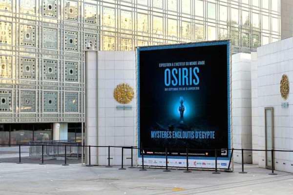 Osiris mysteres engloutis d'Egypte - Institut du monde arabe